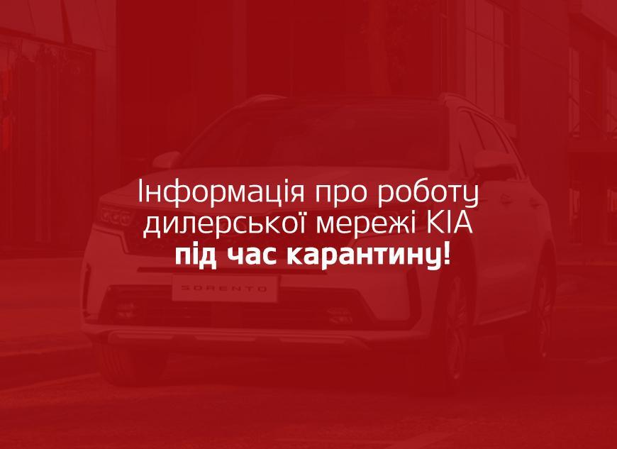 Шановні клієнти АФ «Бліц-Авто»!